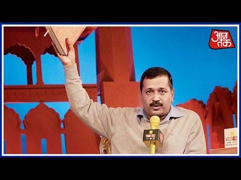 AAP Leader Arvind Kejriwal At Agenda Aajtak   Part 3
