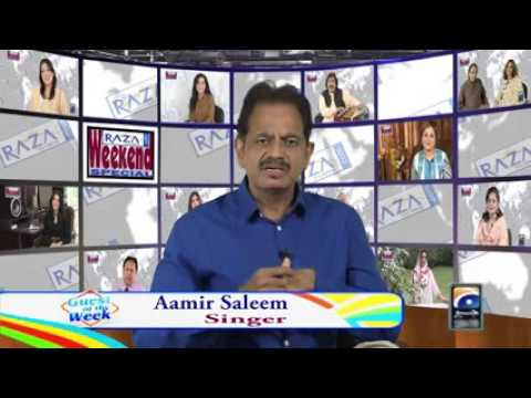 "Aamir Saleem in ""Raza.com Weekend Special"" GEO TV (27-09-2014)"