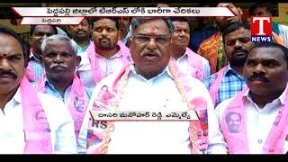 Opposition Party Leaders Joins TRS Party In Presence Of MLA Dasari Manohar  live Telugu
