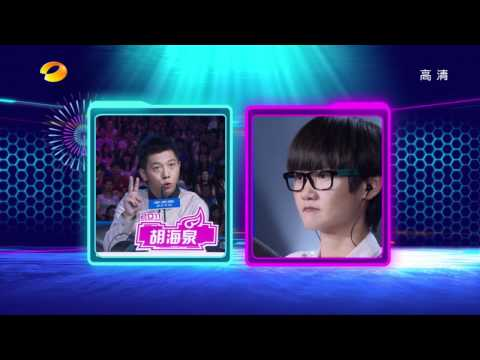 Chinese Idol Super Girl 2011 快乐女声  Ep 7