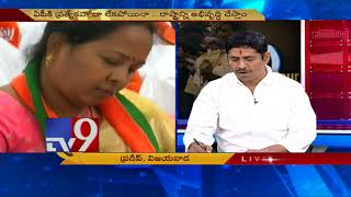 Rayalaseema Declaration - Question Hour with BJP leader Raghuram
