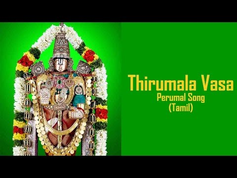 Thirumalai Vasa - Perumal Songs video
