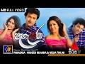 Pahasara - Theme Song - Mahesh Nilanka & Nelka Thilini | Official Music Video | MEntertainments