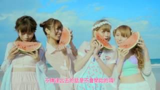 讀模系女子樂團【Silent Siren】/夏日棒棒搖滾「BANG!BANG!BANG!」(中文字幕版)