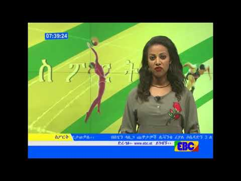 Sport Day news from ebc Sep 22 2017