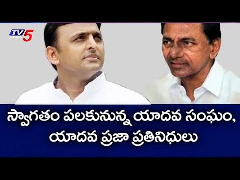 CM KCR To Meet Akhilesh Yadav Today Over Federal Front | TV5 News