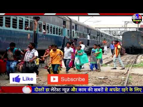 Punjab train accident,Amritsar train accident , breaking news