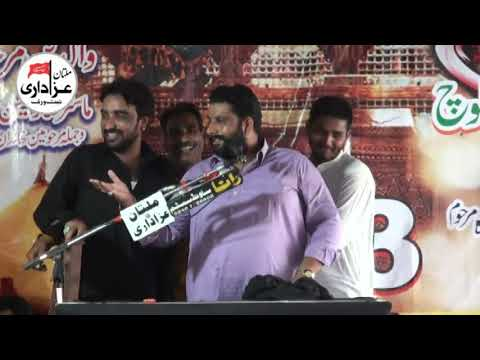 Zakir  I Majlis 3 Sep 2018 I ImamBargah Hussainia Qatal Pur