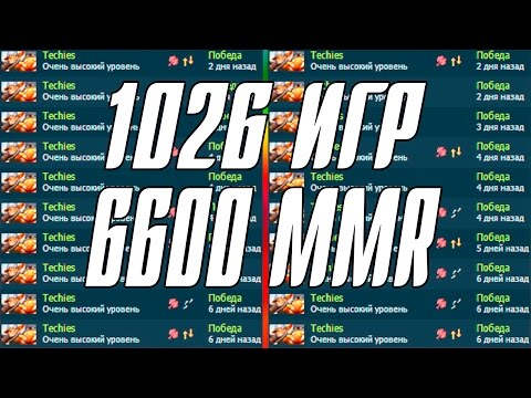 Road to 7K MMR НА ТЕЧИСЕ | Techies Dota 2
