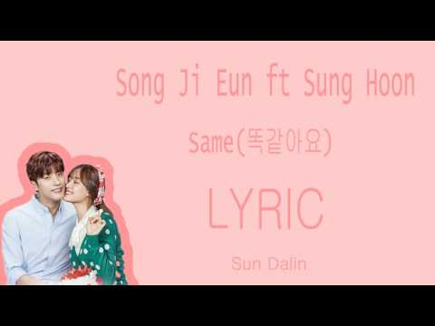 [LYRIC] Song Ji Eun Ft Sung Hoon (Roi) - Same (똑 같아요) [Han-Rom-Eng]