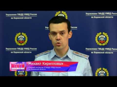 Обзор аварий. Погиб водитель двенадцатой, Захарищевы. Место происшествия 12.07.2016