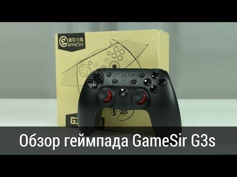 Обзор геймпада GameSir g3s