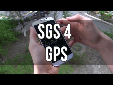 Samsung Galaxy S4: GPS performance. guided navigation review