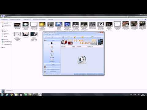 Как сделать видео из аудио онлайн