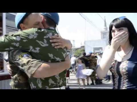 Дождалась.ДМБ 2013.Александр и Екатерина.Волгоград