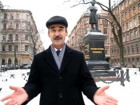 Гастарбайтер-поэт стал русским академиком
