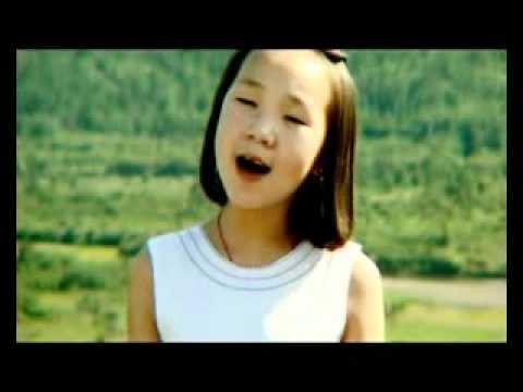 Erdenedalai & Undralmaa   Namuun Baigal Shig Ohin Mini   Clip0 video