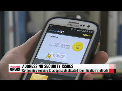Samsung Electronics to launch mobile payment service next month   간편결제 시장 ′격돌′..