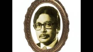 Narayan Gopal - Malai Nasodha Lyrics And Chords