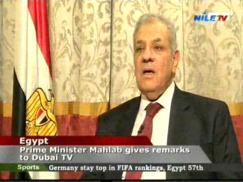 Ibrahim Mahlab Interview 2