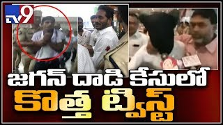 Jagan attack case : 22 pages letter seized from accused Srinivas