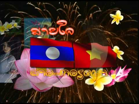 02_Lao-Viet_Book_Highlight.mov