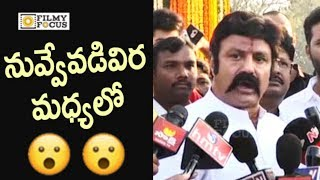 Balakrishna Strong Warning to Media Reporter in Press Meet