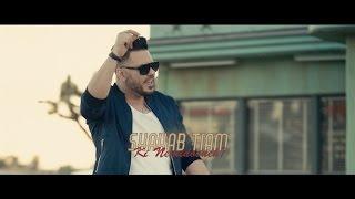Shahab Tiam - Ki Nemidooneh OFFICIAL VIDEO 4K