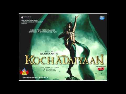 kochadaiyaan Start - ' 15 March 2012 '