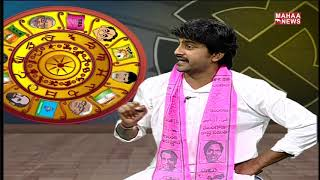 Astrologer Funny Satirical Show on Prediction of Political Leaders for Polls   Racha Rambola #1