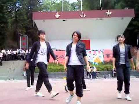 Ss501 Love Like This 中山工商 社團成果展 video