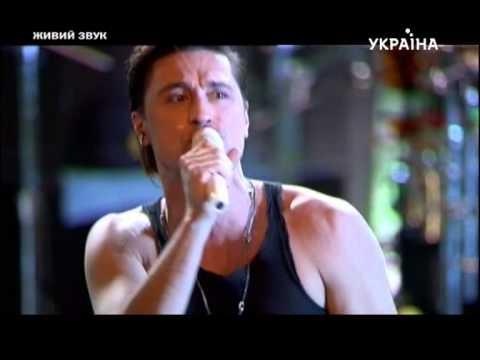 Дима Билан - ''Голос высокой травы'' Новая Волна 2013 Dima Bilan - New Wave 2013