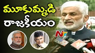 YCP MP Vijaya Sai Reddy Sensational Comments On TDP | NTV