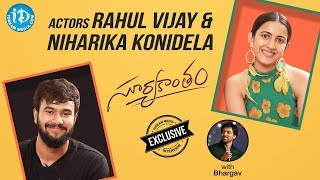Actors Niharika Konidela & Rahul Vijay Exclusive Interview || Talking Movies With iDream