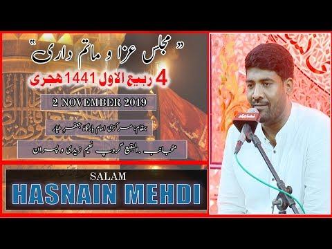Salaam | Hasnain Mehdi | 4th Rabi Awal 1441/2019 - Markazi Imam Bargah Jaffar-e-Tayyar - Karachi