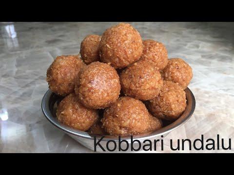 Kobbari laddu~Kobbari undalu~Kobbari laddu recipe in telugu~Coconut laddu~Kobbari laddu recipe