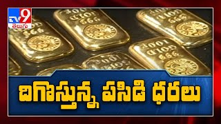 Gold Prices sink as inflation expectations drop and US Dollar gains - TV9