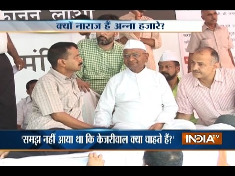 Is Anna Hazare angry with Delhi CM Kejriwal ?