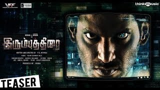 Irumbu Thirai Official Trailer - Vishal | Movie Relase Date | Sandakozhi 2 Official Trailer