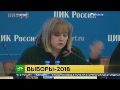 Памфилова и конечно Путин шокированы срывом дебатов на  «Радио России».