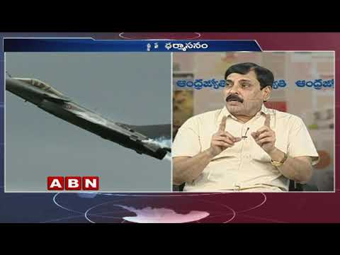 Discussion on Supreme Court Rafale Deal Verdict | BJP vs Congress | Public Point | ABN Telugu