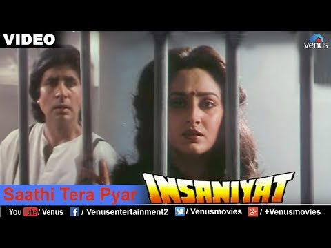 Saathi Tera Pyar Full Video Song Insaniyat Kumar Sanu Sadhna Sargam