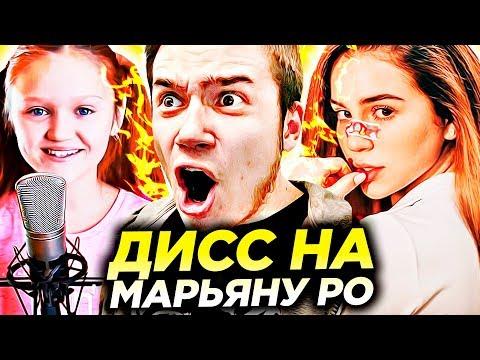 ДИСС НА МАРЬЯНУ РО ОТ КСЕНИИ ЛЕВЧИК !!!