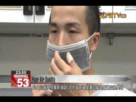 As health officials issue warnings about poor air quality, various face masks prove ineffective