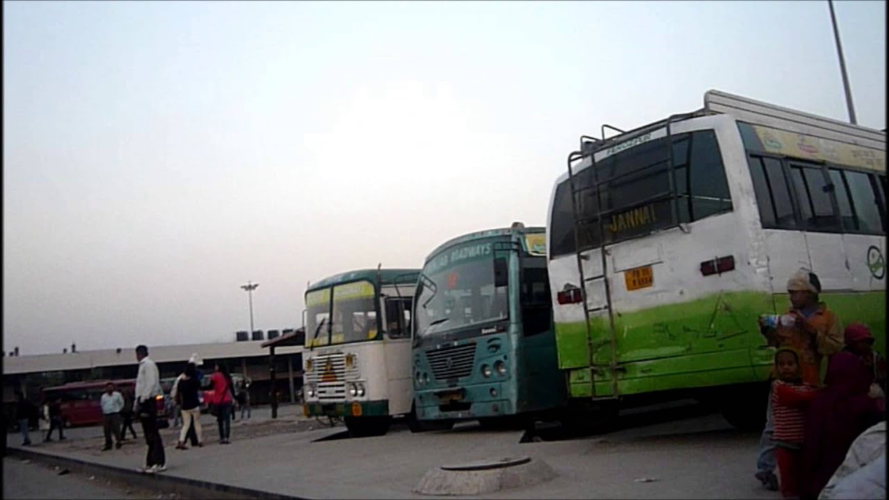 Chandigarh Sector 17 Bus Stand at Bus Stand Chandigarh