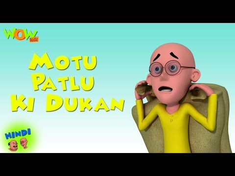 Motu Patlu Ki Dukan - Motu Patlu in Hindi WITH ENGLISH, SPANISH & FRENCH SUBTITLES thumbnail
