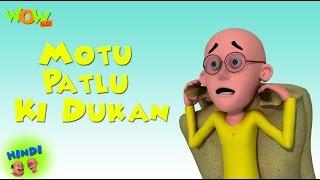 Download Motu Patlu Ki Dukan - Motu Patlu in Hindi - 3D Animation Cartoon for Kids -As seen on Nickelodeon 3Gp Mp4