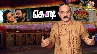 Kodi Movie Review | Kashayam with Bosskey | Dhanush, Trisha, Anupama Parameshwaran