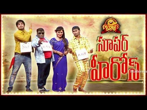 Super Heroes - Kiraak Comedy Show - 95 - Punch Prasad and Jabardasth Apparao - Mallemalatv