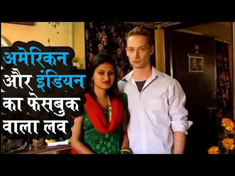 Facebook Love: American Boy Marries Indian Girl video